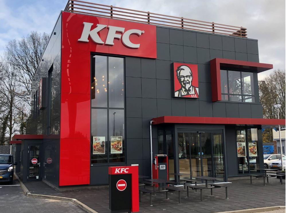 Kentucky Fried Chicken Spijkenisse